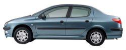 نقد و بررسی و قیمت  به روز خودرو پژو 206 Peugeot